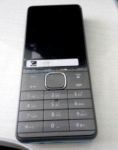 Superficies telefónicas habilitadas para 4G VoLTE de Reliance Jio