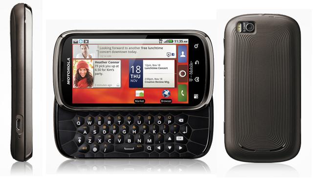 Resumen de teléfonos inteligentes CES 2011 [Part 2]