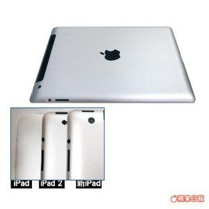 Rumor: Apple iPad 3 tendrá una cámara de 8 megapíxeles, carcasa cónica
