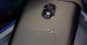 Rumor: The Next Galaxy (S III) será una actualización incremental sobre el S II