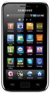 Samsung GALAXY S WiFi 4.0 hace un movimiento inteligente