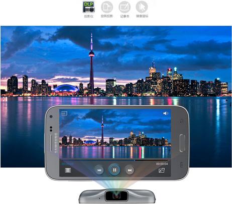 Samsung-Galaxy-Beam-2-1