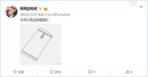 Samsung Galaxy C10 sería el primer teléfono inteligente Samsung con configuración de cámara dual