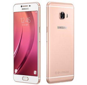 Samsung Galaxy C5 Pro aparece en Geekbench con Snapdragon 625 SoC y 4 GB de RAM