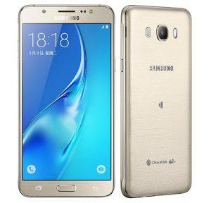 Samsung Galaxy J7 (2016) recibe un parche de seguridad el 1 de julio en India