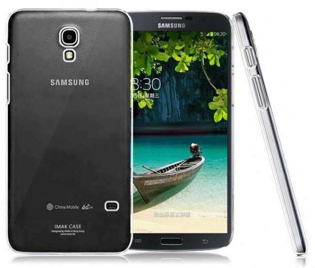 Samsung-Galaxy-Mega-7.0-e1401457095387