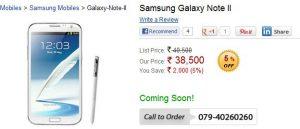 Samsung Galaxy Note II con preorden para Rs.  38.500 en Infibeam