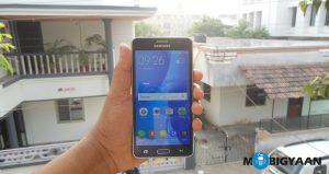 Samsung Galaxy On5 - Práctico