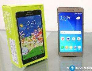 Samsung Galaxy On7 Pro - Imágenes prácticas