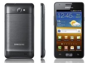 Samsung Galaxy R a la venta en India