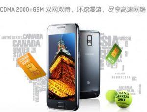Samsung Galaxy S II Duos Dual-SIM se dirige a China