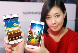 Samsung Galaxy S II HD LTE ahora en blanco