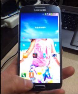 Samsung Galaxy S IV visto en una nueva filtración de video