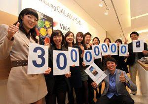 Samsung Galaxy S y Galaxy S II alcanzan una venta combinada de 30 millones de unidades