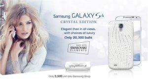 Samsung Galaxy S4 Crystal Edition con elementos Swarovski presentado en Tailandia