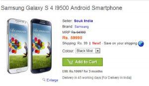 Samsung Galaxy S4 disponible para pre-pedido a un precio muy exorbitante de Rs.  59990 en el portal de compras de Rediff