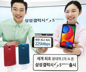 Samsung Galaxy S5 LTE-A con procesador Snapdragon 805 anunciado