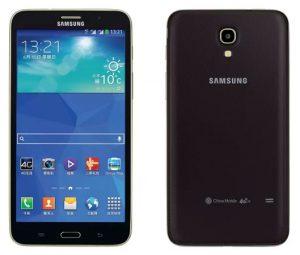 Samsung Galaxy TabQ con pantalla HD de 7 pulgadas lanzado en China