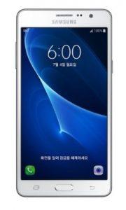 Samsung Galaxy Wide con pantalla HD de 5.5 pulgadas y batería de 3000 mAh lanzada
