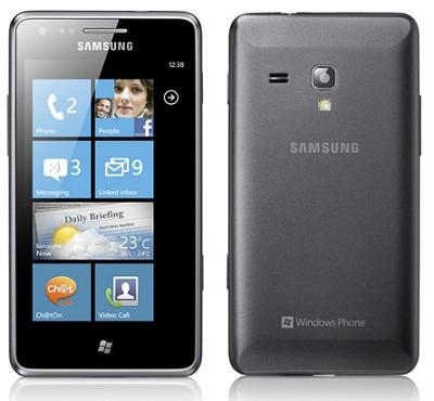 Samsung Omnia M disponible en línea por Rs.  15.900