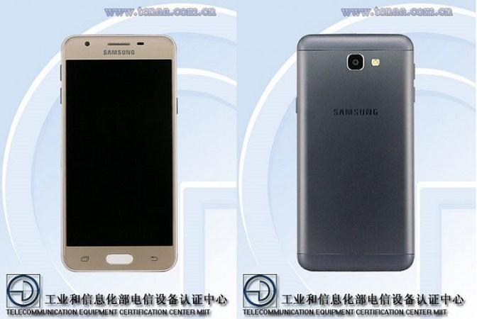 Samsung-On5-Pro-2016-TENAA-fuga