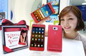 Samsung anuncia el Galaxy S II en rosa
