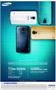 Samsung anuncia ofertas de recompra para el Galaxy S5