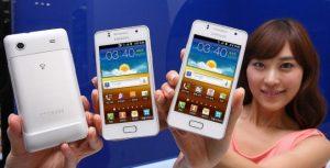 Samsung presenta Galaxy M, el dispositivo con super AMOLED de 4 pulgadas
