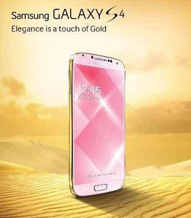 Samsung-Galaxy-S4-Gold-Edition