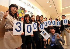 Samsung vendió 300 millones de teléfonos móviles en 2011, Galaxy S y S II jugaron un papel muy importante