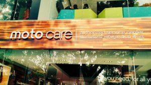 Se abre el centro de experiencia Moto Care en Bangalore