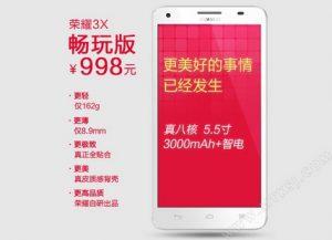 Se anuncia el Huawei Honor 3X con pantalla de 5.5 pulgadas y procesador octa core