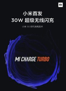 Se anuncia la carga inalámbrica Mi Charge Turbo 30W, debutando con Mi 9 Pro 5G