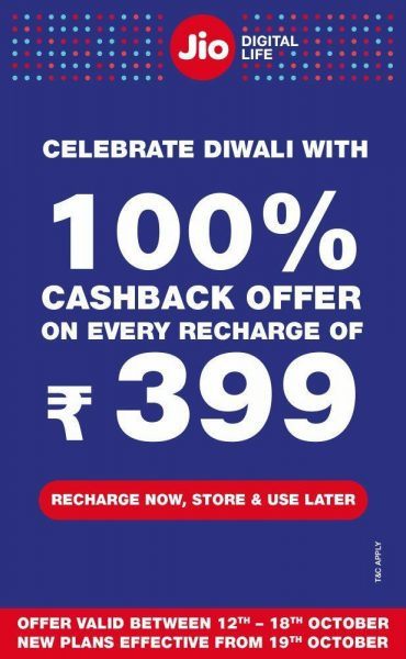 Jio-Diwali-Dhan-Dhana-Dhan-oferta-e1507747933988