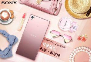 Se anuncia la variante Sony Xperia Z5 Premium Pink con pantalla 4K de 5.5 pulgadas