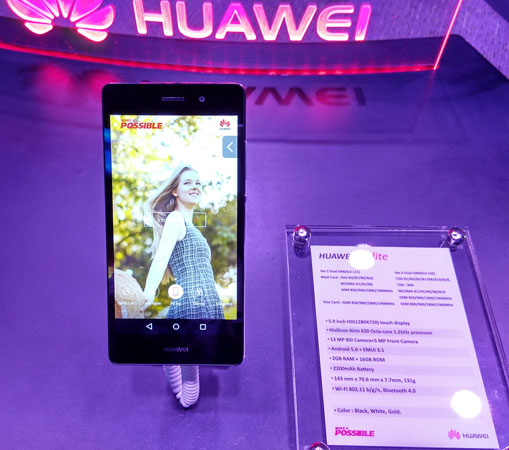 Lanzamiento de Huawei-P8-lite