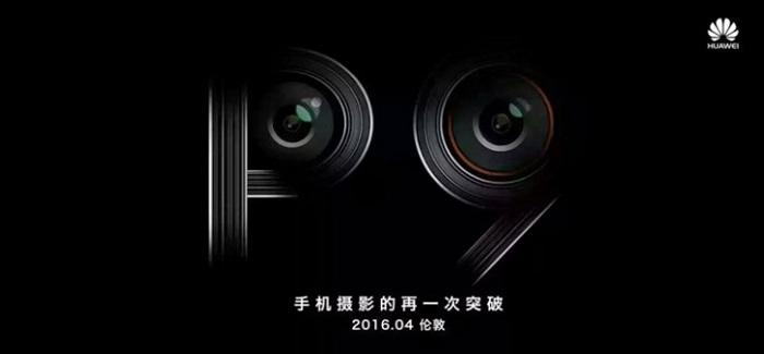 huawei-p9-doble-cámara-confirmación