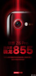 Se confirma que Lenovo Z6 Pro funciona con el chipset Snapdragon 855