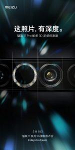 Se confirma que Meizu 17 Pro viene con sensor de profundidad 3D