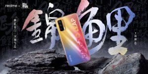 Se confirma que el teléfono inteligente Realme V15 será oficial en China el 7 de enero