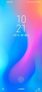 Se confirma que el teléfono inteligente insignia de Redmi tiene un sensor de huellas dactilares en pantalla