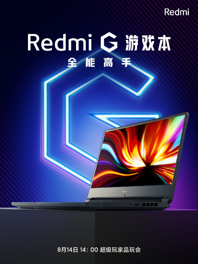 Redmi-G-Lpatop-teaser