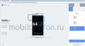 Se espera la versión de Moto X de 64 GB a un precio de $ 450