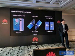 Se espera que Huawei Mate 30 5G se lance en diciembre