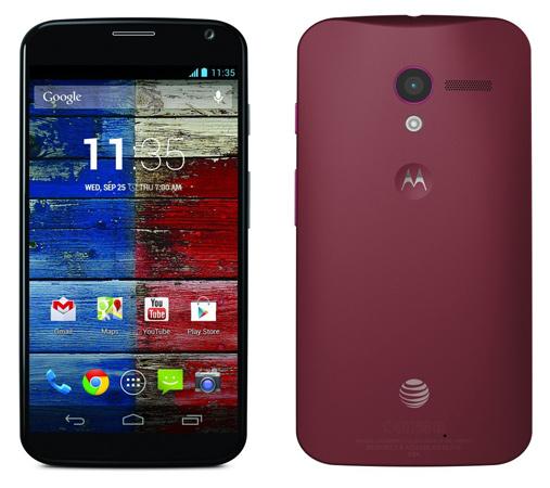 Motorola-Moto-X-oficial