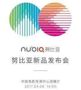 Se espera que el Nubia Z17 mini se lance el 6 de abril