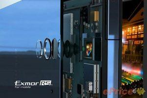 Se filtran más imágenes de Sony Xperia Z, 'Skeleton Frame', pantalla de realidad Full HD a bordo