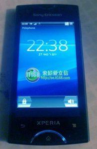 Se filtraron imágenes del Sony Ericsson ST18i
