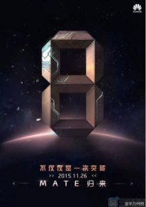 Se filtraron las especificaciones del Huawei Mate 8;  Lanzamiento el 26 de noviembre