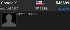 Se filtraron las puntuaciones de referencia de Google X Phone AnTuTu;  Android 5.0.1 revelado